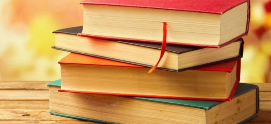 Сдать книги