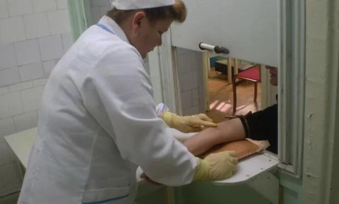 Анонимная сдача крови в Москве