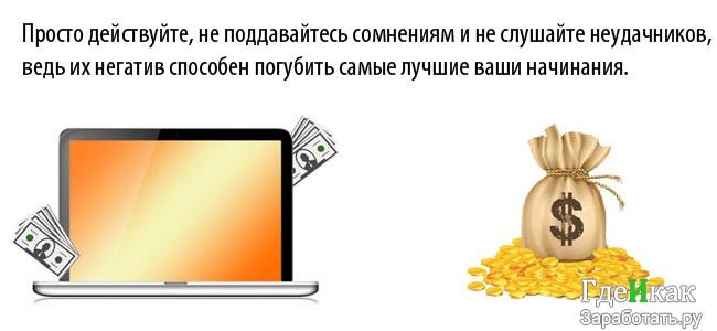 dolgozzon az interneten anélkül, hogy befektetne a bónuszokba típusú utrader bináris opciók