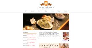名古屋市瑞穂区 フィナンシェリーアッシュ様 フィナンシェの通販も行われています。