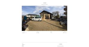 愛知県豊明市 小島建築様 リフォーム、新築
