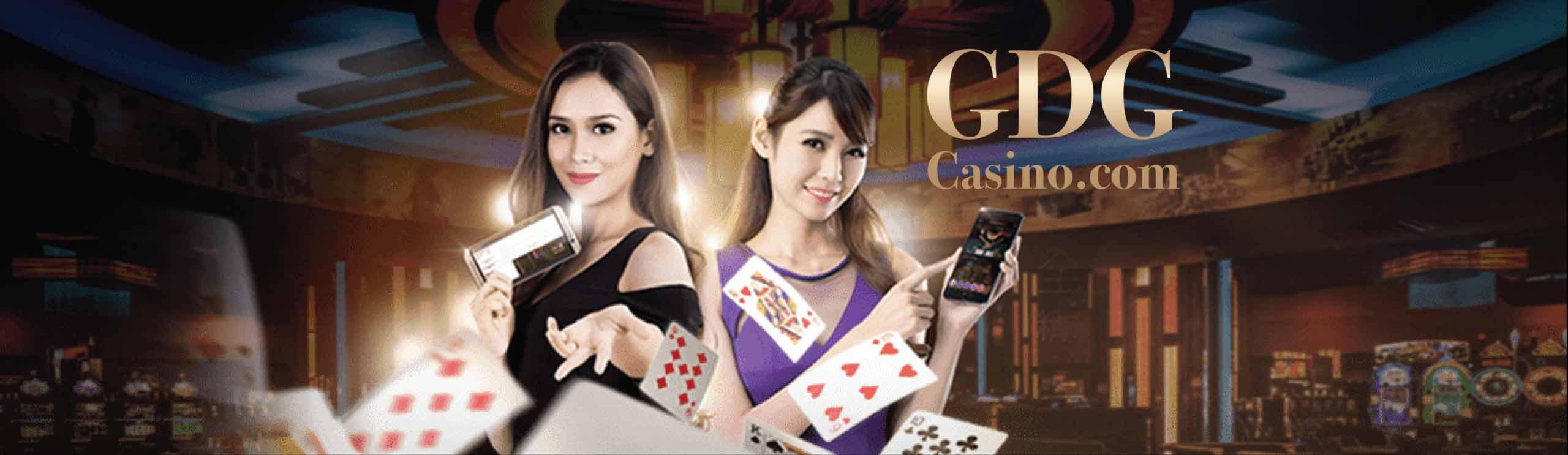 Gold Diamond Gaming card game