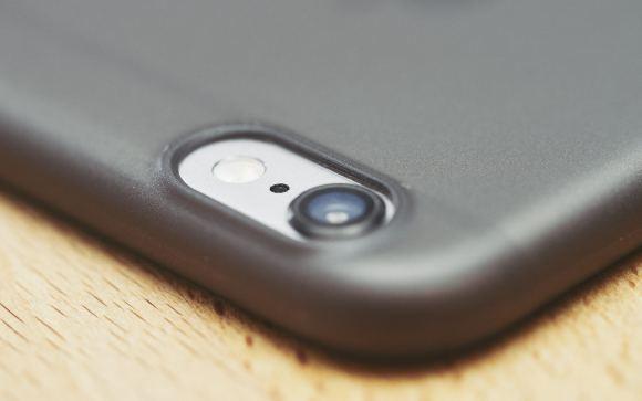 peel super thin iphone case P4071125