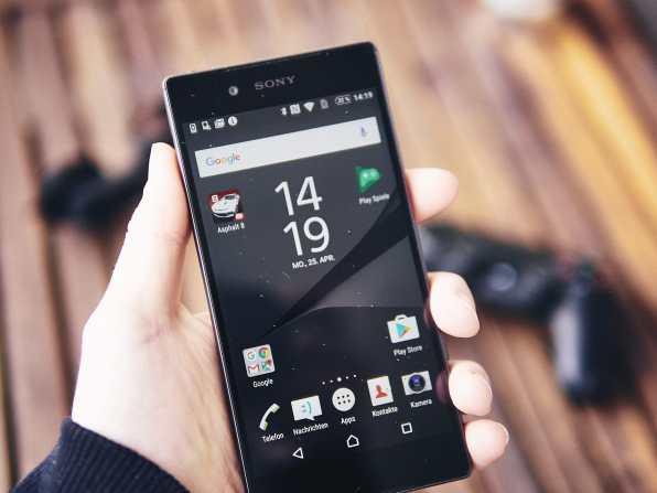 Sony Mobile-Gaming-Bundle Sony Xperia Z5 P4251731