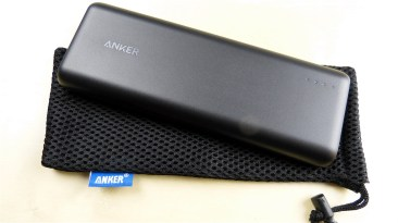 Anker_PowerCore_20100_9
