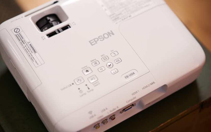 epson-eb-u04-_dsc4825