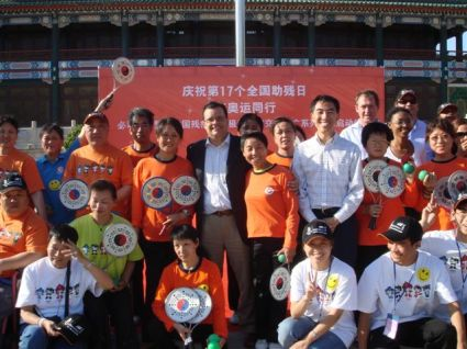 Launch of Community Project for People with Disabilities at Para-Olympics, May 2007, Beijing China