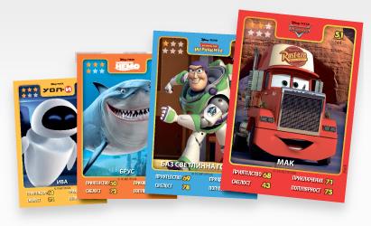 Kaufland card Disney Pixar