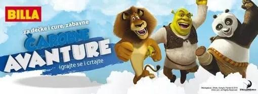 Billa Banner DreamWorks