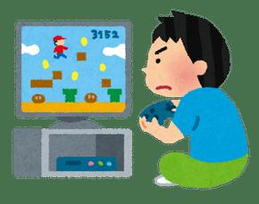漫画「20分で500円です」映画「2時間で1900円です」ゲーム「200時間で4000円です」