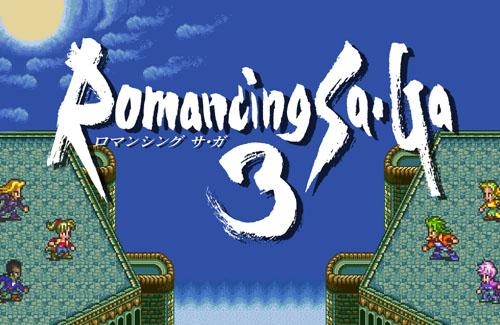 【朗報】『ロマンシングサガ3』リマスターがリリースに向け最終調整中!TGSで詳細公表へ