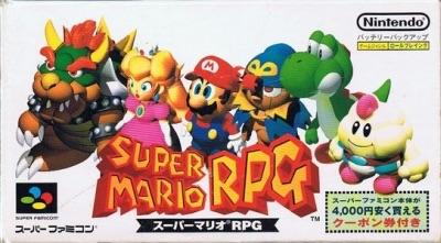 『スーパーマリオRPG』ってゲーム覚えてるやつおる?