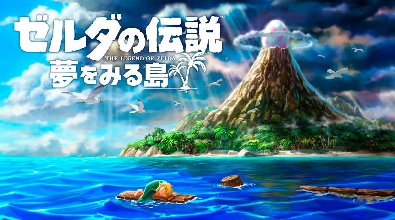 Switch版『ゼルダの伝説 夢をみる島』メタスコア88点!IGN評価94点