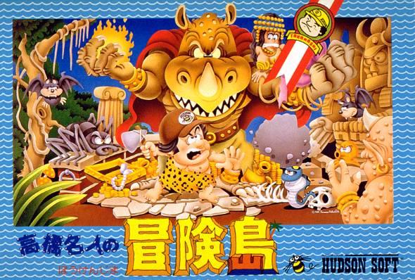 高橋名人の冒険島←これ当時本当に面白いと思ってプレイしてた奴居るの?