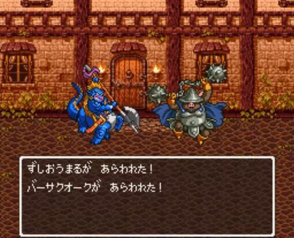 【ドラクエ】ワイずしおうまる、仲間を沢山引き連れライフコッドの村を襲撃へ