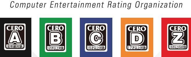 【悲報】ゲームレーティング機構CERO、嫌われまくっていた