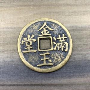 Moneta I-Ching