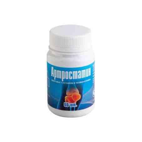 артростатин