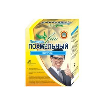 fito_protivopohmelniy