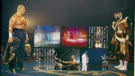 Hayabusa-Gannosuke