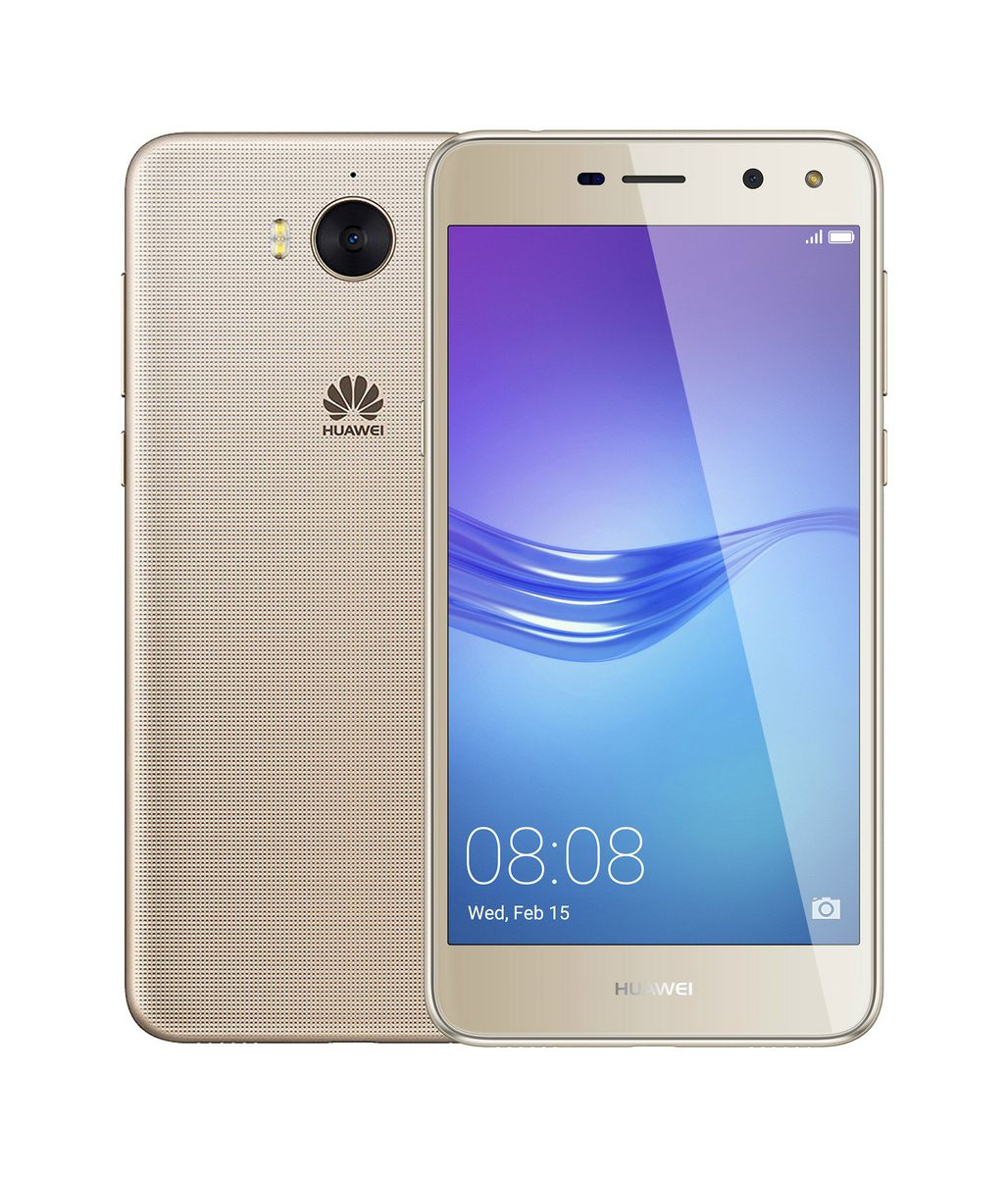 How To Unlock the Bootloader Of Huawei Y5 (2017) [Guides]