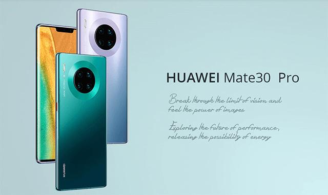 HUAWEI Mate30 / 30 Proのスペックレビュー 【クーポン・対応バンド・ベンチマーク・比較・購入方法】
