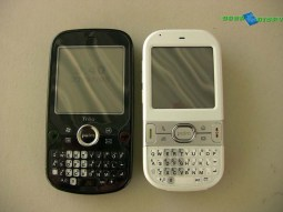 Palm Treo Pro Review  Palm Treo Pro Review  Palm Treo Pro Review  Palm Treo Pro Review  Palm Treo Pro Review  Palm Treo Pro Review  Palm Treo Pro Review  Palm Treo Pro Review  Palm Treo Pro Review  Palm Treo Pro Review  Palm Treo Pro Review  Palm Treo Pro Review  Palm Treo Pro Review  Palm Treo Pro Review  Palm Treo Pro Review  Palm Treo Pro Review  Palm Treo Pro Review  Palm Treo Pro Review  Palm Treo Pro Review  Palm Treo Pro Review  Palm Treo Pro Review  Palm Treo Pro Review  Palm Treo Pro Review  Palm Treo Pro Review  Palm Treo Pro Review  Palm Treo Pro Review  Palm Treo Pro Review  Palm Treo Pro Review