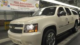 GearDiary Chevrolet celebrates diamond anniversary of Suburban