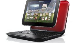 Lenovo Reveals the New IdeaPad U1 with LePad Slate