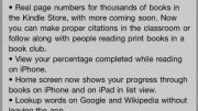 iOS App Update of Note: Kindle for iOS Gets Page Numbers and More...