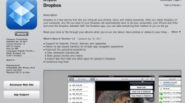 GD Quickie: DropBox Updated With Cool New Features!