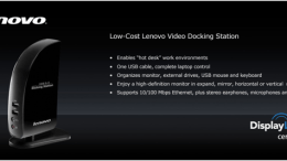 Coming Soon: Lenovo's Video Docking Station with DisplayLink Technology