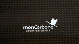 Review: monCarbone iPad Portfolio