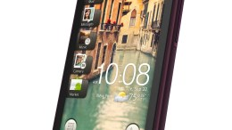 HTC Rhyme Introduced with a Family of Integrated Accessories and Sleek Good Looks