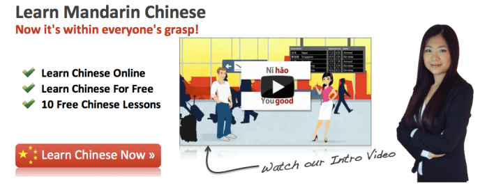 learn chines
