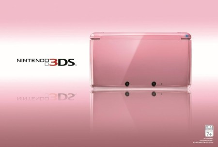 Pearl_Pink_N3DS_Hardware_Box_Art