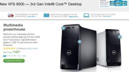 Dell Unveils High Performance XPS and Vostro Computer Series