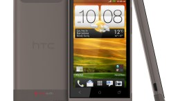 GearDiary Latest HTC One Android Phone, the V, Coming This Summer