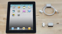 Work Gear Just Mobile iPod Gear iPhone Gear iPad Gear Home Tech Audio Visual Gear