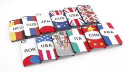 "iPhone 4 Cases Get Patriotic With Griffin's New ""Nations"" Lineup"