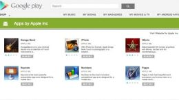 Common Sense, Please! Apple is NOT Releasing Android Apps on Google Play