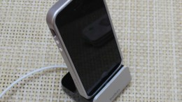 GearDiary Belkin Charge + Sync Dock with Audio Port for iPhone 5 Review