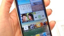 Huawei Ascend P2 has Speedy 4G LTE