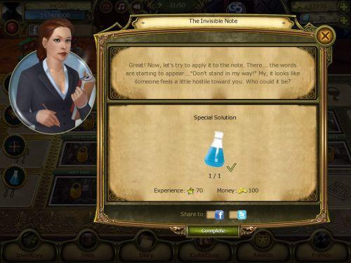Secret Society Game SS6