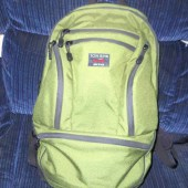 Tom Bihn Synapse 25 Backpack Review - Bigger and Better!