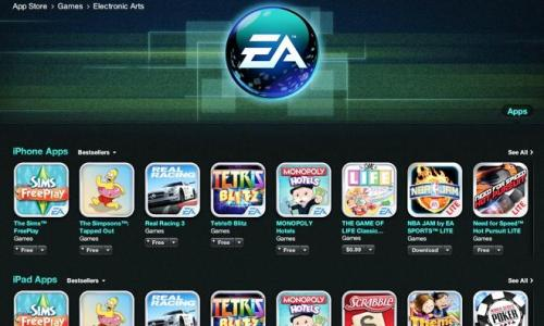 Xbox PC Gaming iTunes Games
