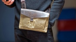 Check Out WaterField Designs' New Outback Solo iPad Case