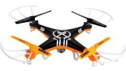 GearDiary Take Off with the Xtreem QuadForce Video Drone