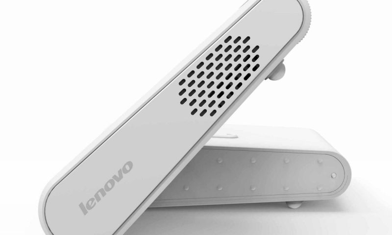 "Lenovo Pocket Projector Turns Any Wall into a 110"" Display"