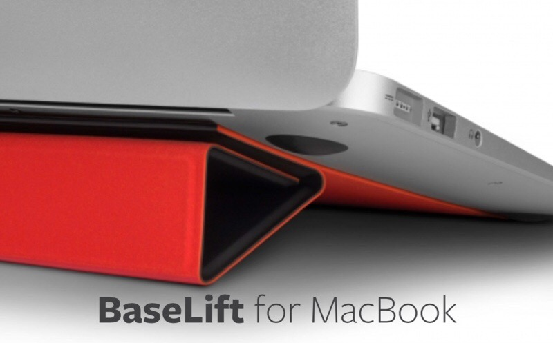 Give Your Mac a Lift with the TwelveSouth BaseLift!